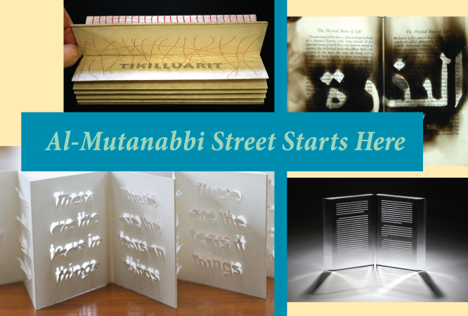 al-mutanabbi street invite front